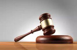Verdikt soudu: ERÚ musí uhradit náhradu škody pro solární elektrárnu
