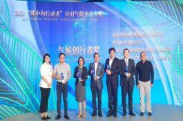 Společnost Huawei získala ocenění WWF za řešení FusionSolar Smart PV