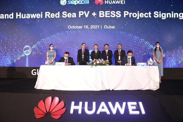 1300 MWh: Společnost Huawei postaví největší bateriové úložiště na světě